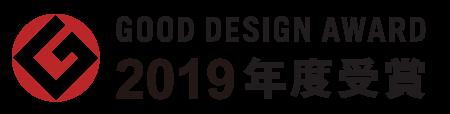 理想通貨は地域を繋ぐツールとしてグッドデザイン賞を受賞しました!