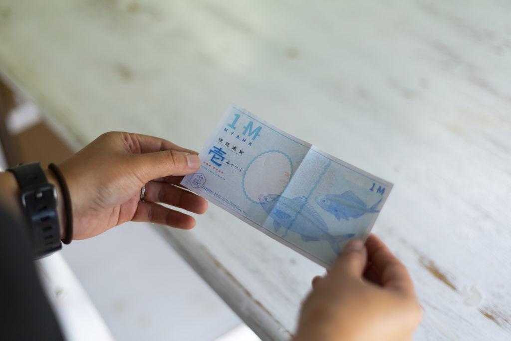 気持ちのお金」理想通貨に込めた想い | エコアイランド宮古島公式サイト