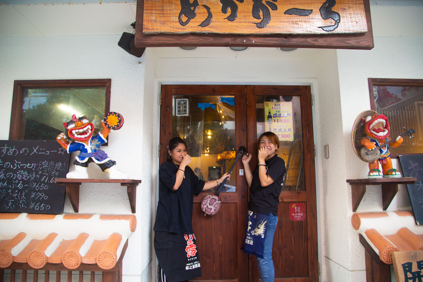 【理想通貨】使えるお店のご紹介 島唄と沖縄家庭料理の店 居酒屋「あかがーら」さん