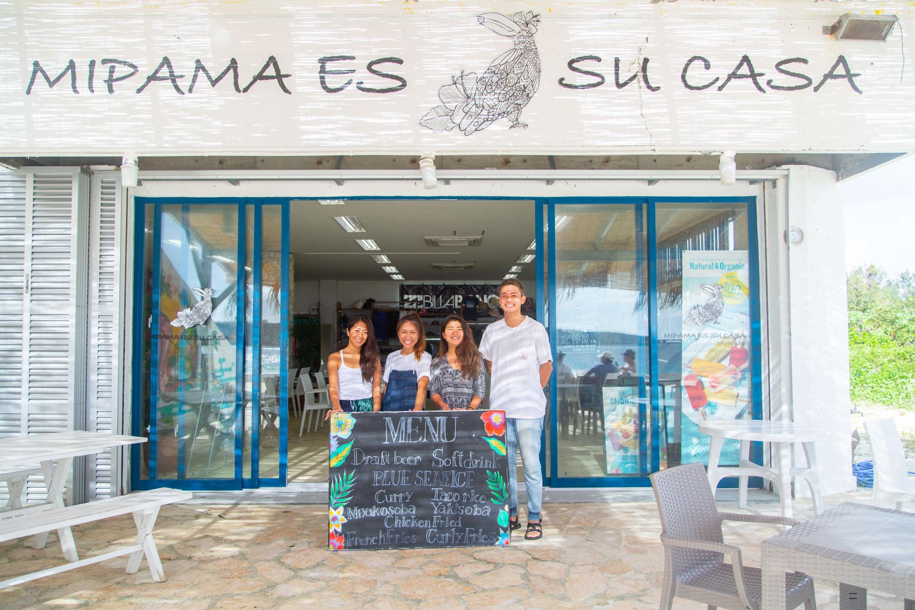 【理想通貨】使えるお店のご紹介 「MIPAMA ES SU CASA(マイパマ エスカーサ)」さん