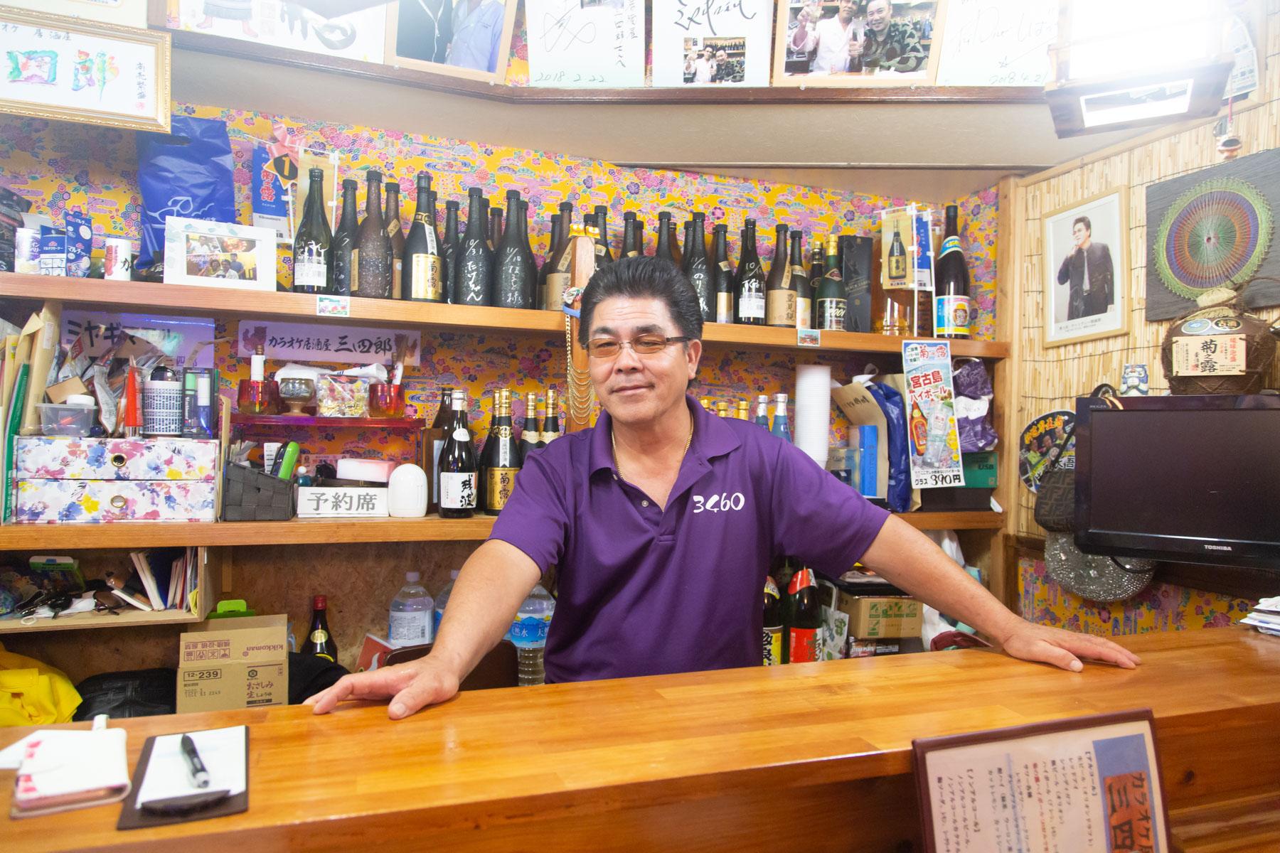 【理想通貨】使えるお店のご紹介 居酒屋「三四郎」さん