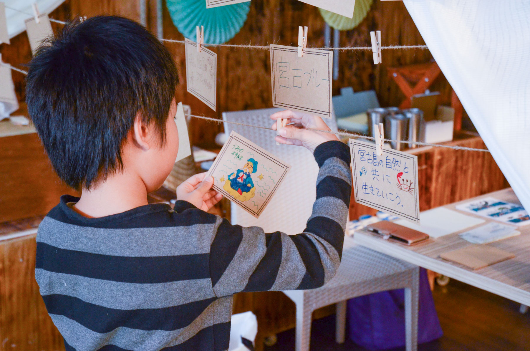 【地域おこし協力隊イベント】未来をみつめるエコカフェ