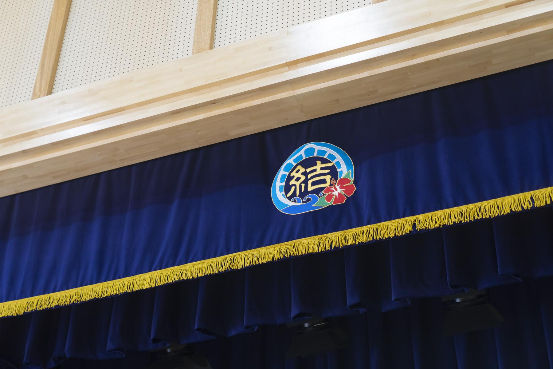 【新たなスタート】結の橋学園 入学式