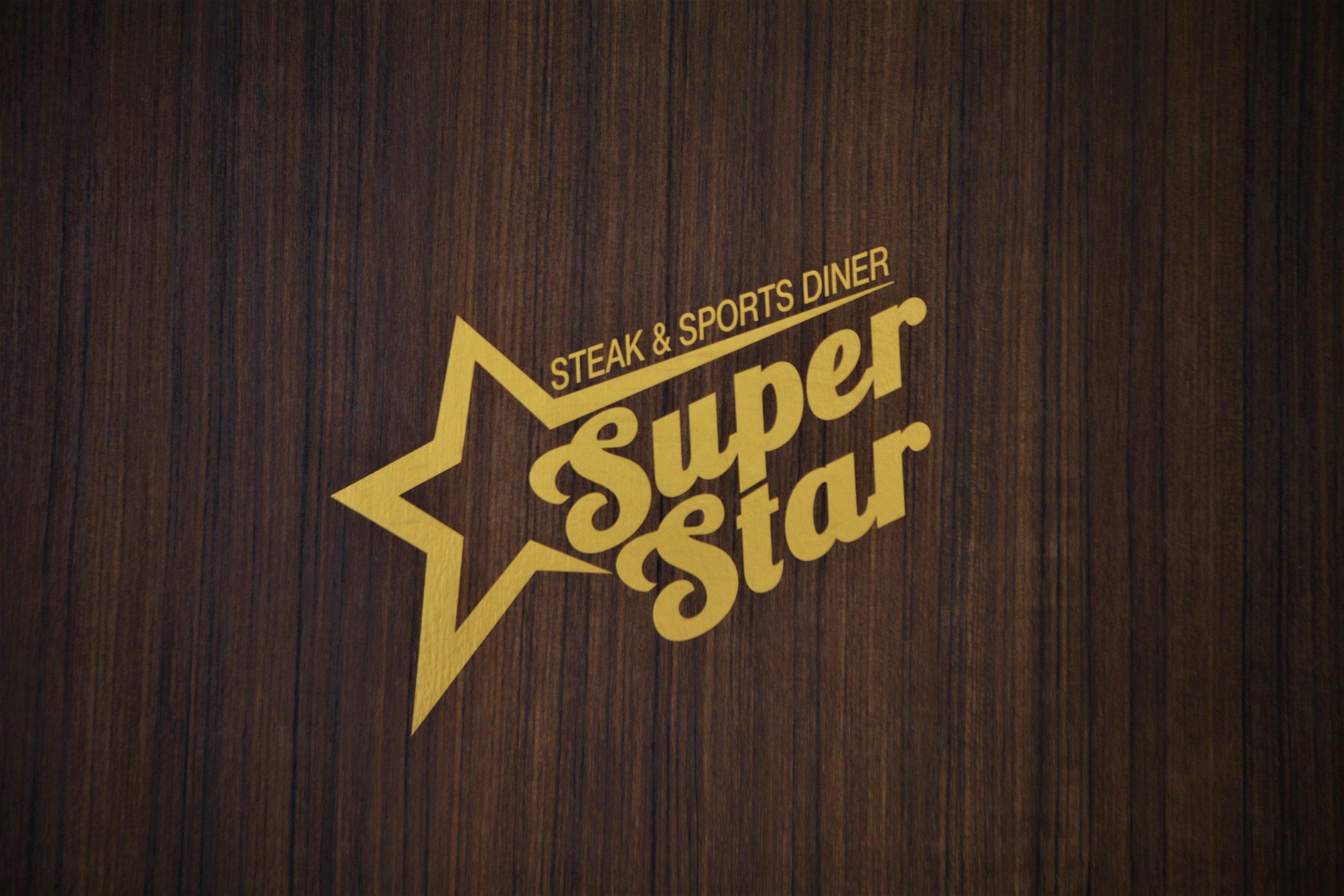 理想通貨に今年も参加「SUPER STAR(スーパースター)」さん!