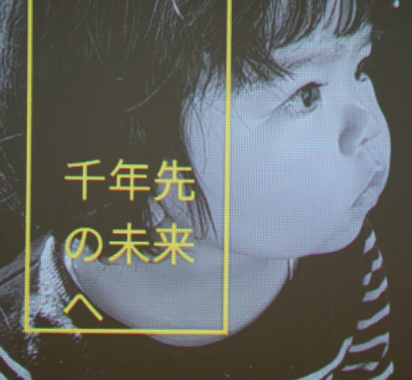 セソコマサユキさんに学ぶ 市民ライター講座、振り返り