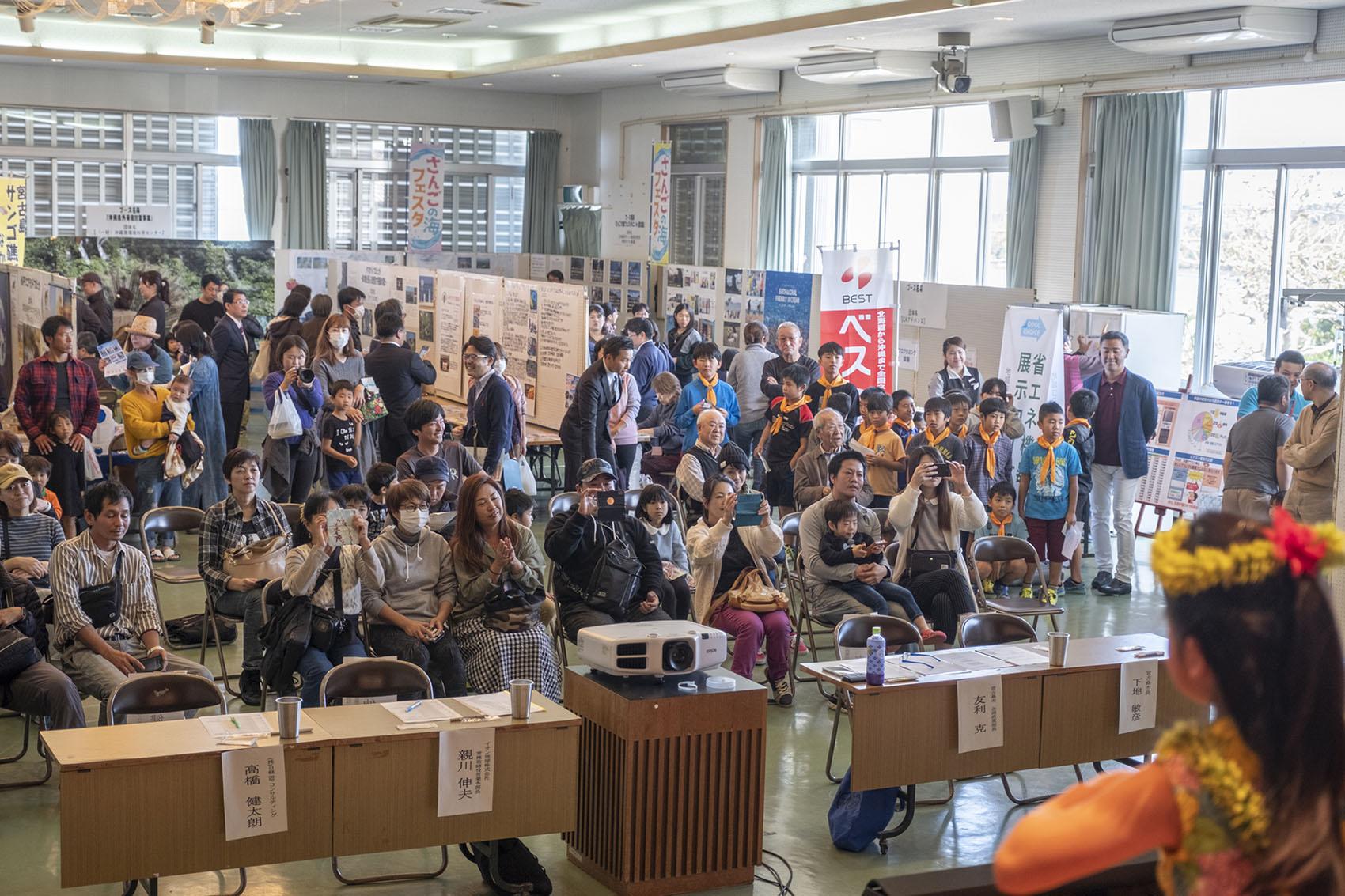 エコの島コンテストにご来場、ありがとうございました!!