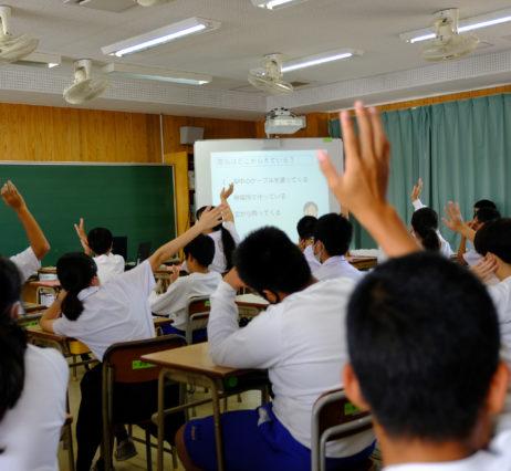 """平良中学1年生の皆さんと考える""""宮古の海""""のこと。"""