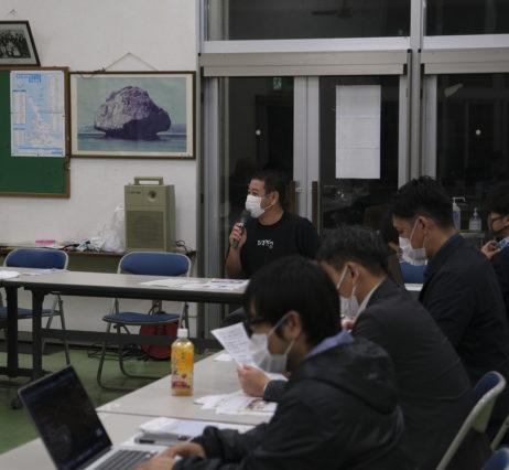 狩俣自治会『小さな拠点づくり支援事業』~持続可能な地域づくり~