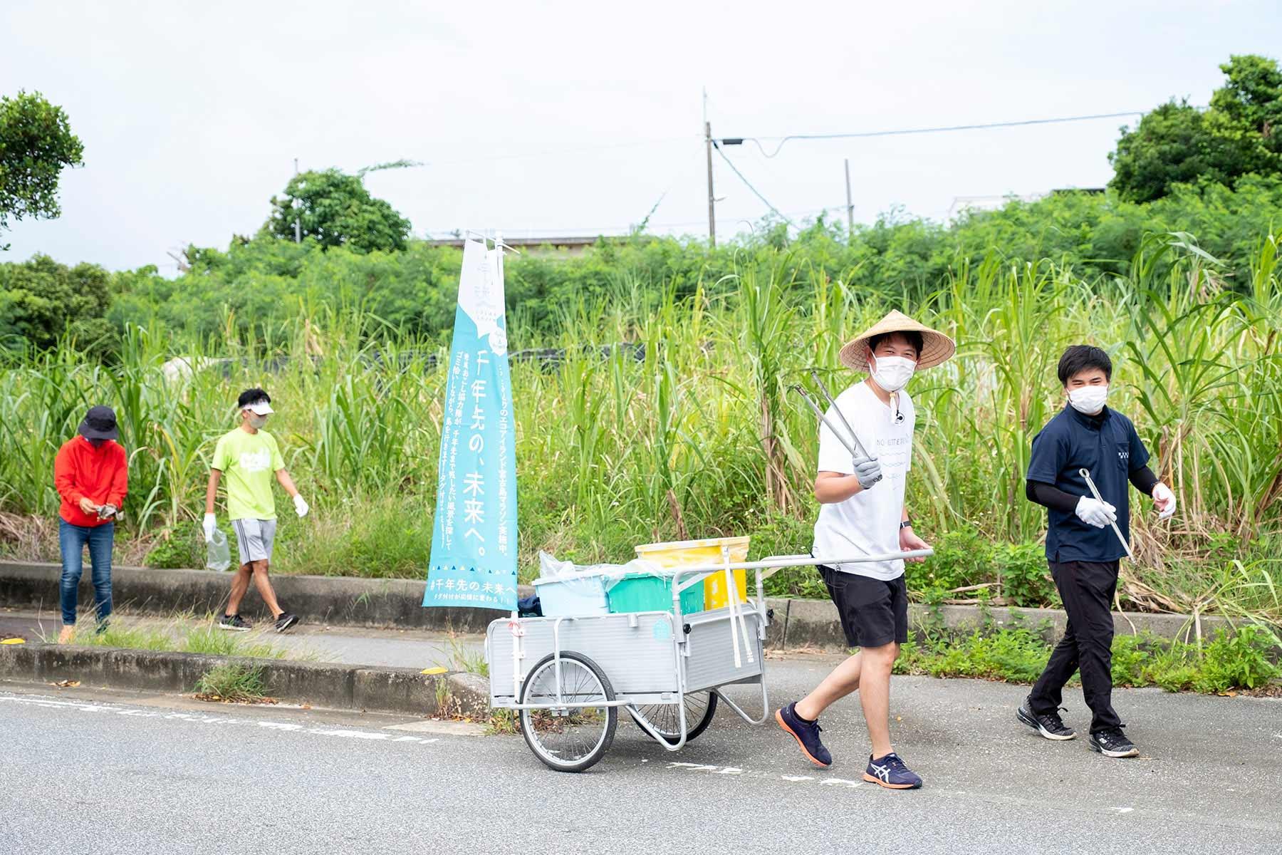 たったひとりのエコアイランドマラソン~卒業ラン~
