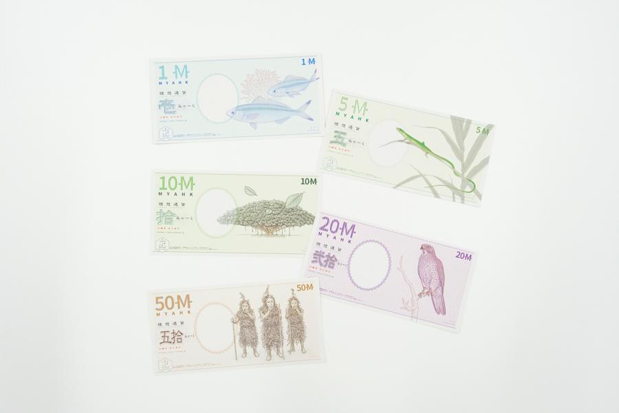 理想通貨×SNS企画を始めます!