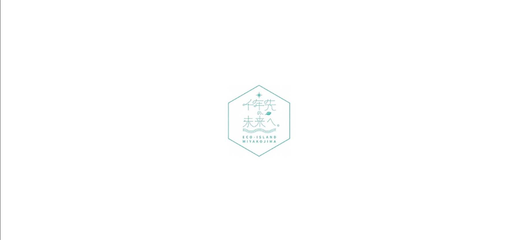 【10月千年祭関連イベント告知】せんねんシネマ&トーク&ミーティング